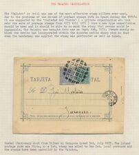 1877 España Postal cubierta, 5c +5c Taladro asesino, Bilbao-Zaragoza