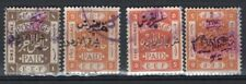 TRANSJORDAN 1920/2 FOUR STAMPS USED