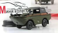 Gaz-46 Amphibian USSR Soviet Auto Legends Diecast Model DeAgostini 1:43 #100
