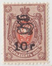 ARMENIA 1919 ISSUE UNUSED **  STAMP SCOTT 152Aa