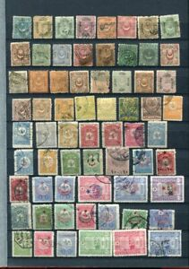 TURKEY Early to Middle Period M&U COLLECTION 225 Stamps