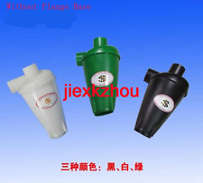 Green High Efficiency Cyclone Powder Dust Collector Filter Of Third Generation