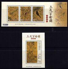 Taiwan 2013 Birds Sheetlet 3 + M/S MNH