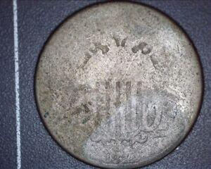 SHIELD NICKEL - 1874 - Acid Date