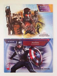 Marvel Captain America & Guardians Of The Galaxy 40 Sheet Drawing Book 2 Pc Set