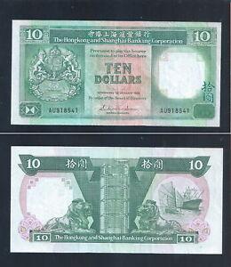 Banknote -1985 Hong Kong 10 Dollars Currency Banknote Money HSBC (#153A) AU