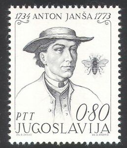 Yugoslavia 1973 Jansa/Bees/Bee-keeping/Insects/Nature/Apiary 1v (n38868)