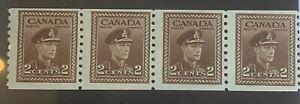 Canada Sg 397a Mint No Gun Cat £40