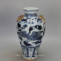 Chinese Blue White Porcelain Phoenix Bird Flower Beast Ear Bottle Vase Jar Flask