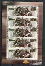 Australia 2001 SG#2073-4 Army MNH Sheet #A77602
