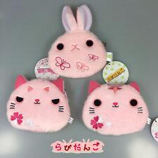 "5"" Neko Atsume Sakura Kitty Cat Plush Dango Bunny Stuffed calico Coin Bag Bean"