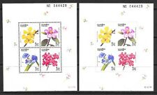 THAILAND SC 1420a, 1420b MNH PERF & IMPERF S/S OF 1991 - FLOWERS