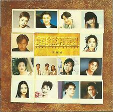 Various Artists: Polydor Chao Ji Jing Xuan (Super Collection)        CD