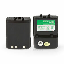 2 EBP-36N Battery for ALINCO DJ-191 DJ-490 DJ-491 DJ-G5 9.6V 700mAh NI-MH