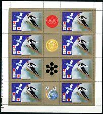 TCHAD 1972 SAPPORO Olympic Winter Games , 557A - 562A les 6 valeurs en feuilles