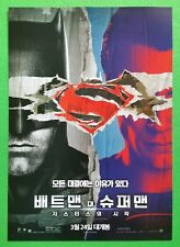 Batman v Superman Dawn of Justice 2016 Korean Mini Movie Posters Flyers A4 Size