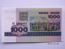 BELARUS 1000 RUBLE 1998-BELARUSSIA Uncirculated Banknote -consecutive serial-