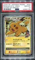 PSA 10 Pokemon Japanese Pikachu Lv X Holo Rare Promo Card 2009 Advent Of Arceus
