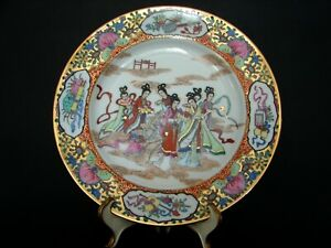 Zhongguo Zhi Zao Hand Painted Decoration Porcelain Gold Encrusted Plate China 8""