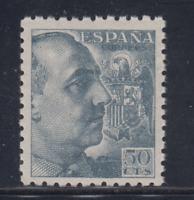 ESPAÑA (1940) NUEVO SIN FIJASELLOS MNH SPAIN - EDIFIL 927 (50 cts) FRANCO LOTE 1