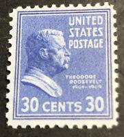 5 MNH 30¢ - Scott#: 830 - Theodore Roosevelt LOOK SCV $17.70 851