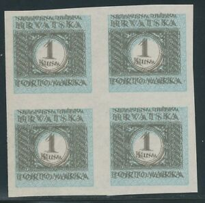 CROATIA 1942, Porto 1 K superb U/M block of 4 VARIETIES/ERRORS DOUBLE PRINT