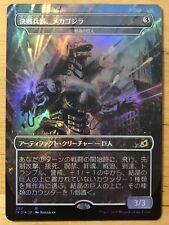 FOIL Mechagodzilla Japanese Ikoria IKO Crystalline Giant Mecha Godzilla mtg NM
