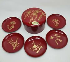 VINTAGE JAPANESE LACQUER LAQUERWARE SET OF 5 COASTERS
