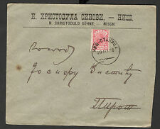 SERBIA-TRAVELED OLD OFFICIAL LETTER -NIS STANICA TO PIROT-1896.