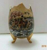 "Vintage Satsuma Hand Painted Porcelain Cracked Egg Sculpture Vase 6"" Tall. RARE!"