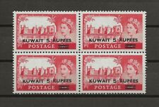 KUWAIT 1957 SG 108 MNH  Block Cat £44