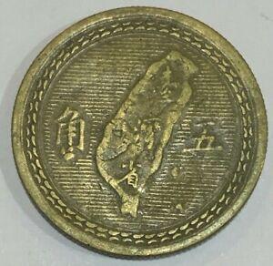 Year 43 (1954) Taiwan 5 Jiao Coin