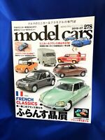 Model Cars No.278 Japanese Model Car Magazine from JAPAN With tracking number