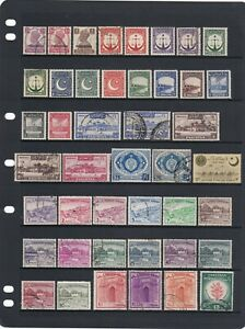 Pakistan Stamp Mix Mint & Used & Overprints As Scans (6 Scans)