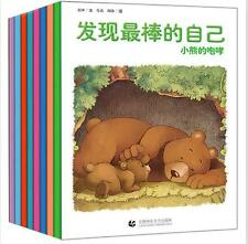 Children's Illustrated Book picture story books f Learning Chinese hanzi 8pc/set