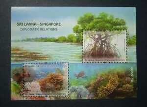 Sri Lanka Stamp Sri Lanka Singapore Relations Joint Issue Mini Sheet 2021