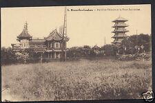 Belgium Postcard- Bruxelles-Laeken - Pavillon Chinois Et La Tour Japonaise A4619