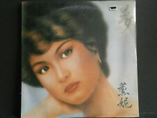 【 kckit 】FANNY 1983 LP (NEW) 薰妮 夢 黑膠唱片 (全新)LP436