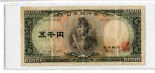 1957JAPAN 5000 YEN NIPPON GINKO PICK 93 JU361515K