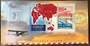 Singapore FDC cover 2019 100Yr Airmail Stamps SPECIAL GOLD Overprint MS aircraft