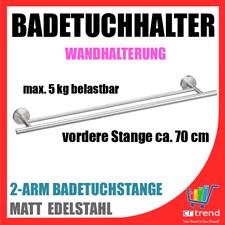 Handtuchhalter / Badetuchhalter Wandmontage ca. 70cm Länge 2-Arm Badetuchstange