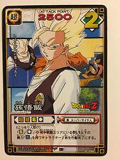 Dragon Ball Z Card Game Part 3 - D-248