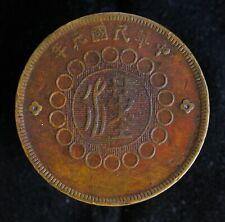 1912 China Szechuan 50 Cash Y# 449 high grade