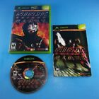 Ninja Gaiden Black - Xbox - Complete In Box - Cleaned/Tested - Free Shipping