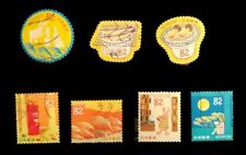 G172 Japanese  Stamp 2017 Autumn greetings used