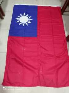Vintage Ship Marine Signal And Country Flag B50
