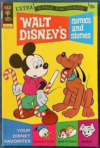 Walt Disney's Comics And Stories #387  Dec 1972