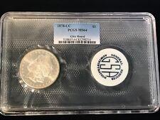 1878-CC Morgan Silver Dollar GSA Flat-Pack Hoard MS-64, in PCGS Holder, VAM-11