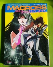 Macross, Robotech, Anime, This is Animation Movie Book