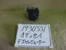 Honda Odyssey RA3 Distributor JDM From Japan F/S